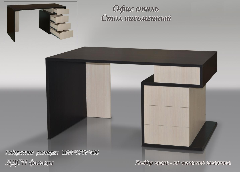 Офис стиль стол письменный - купить мебель в москве.