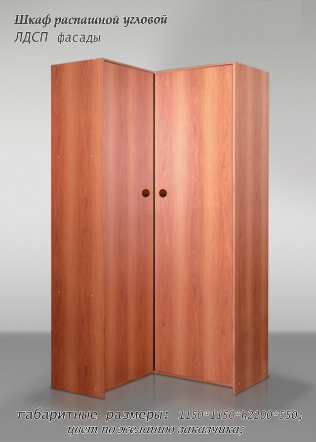 Шкаф распашной г - образный.